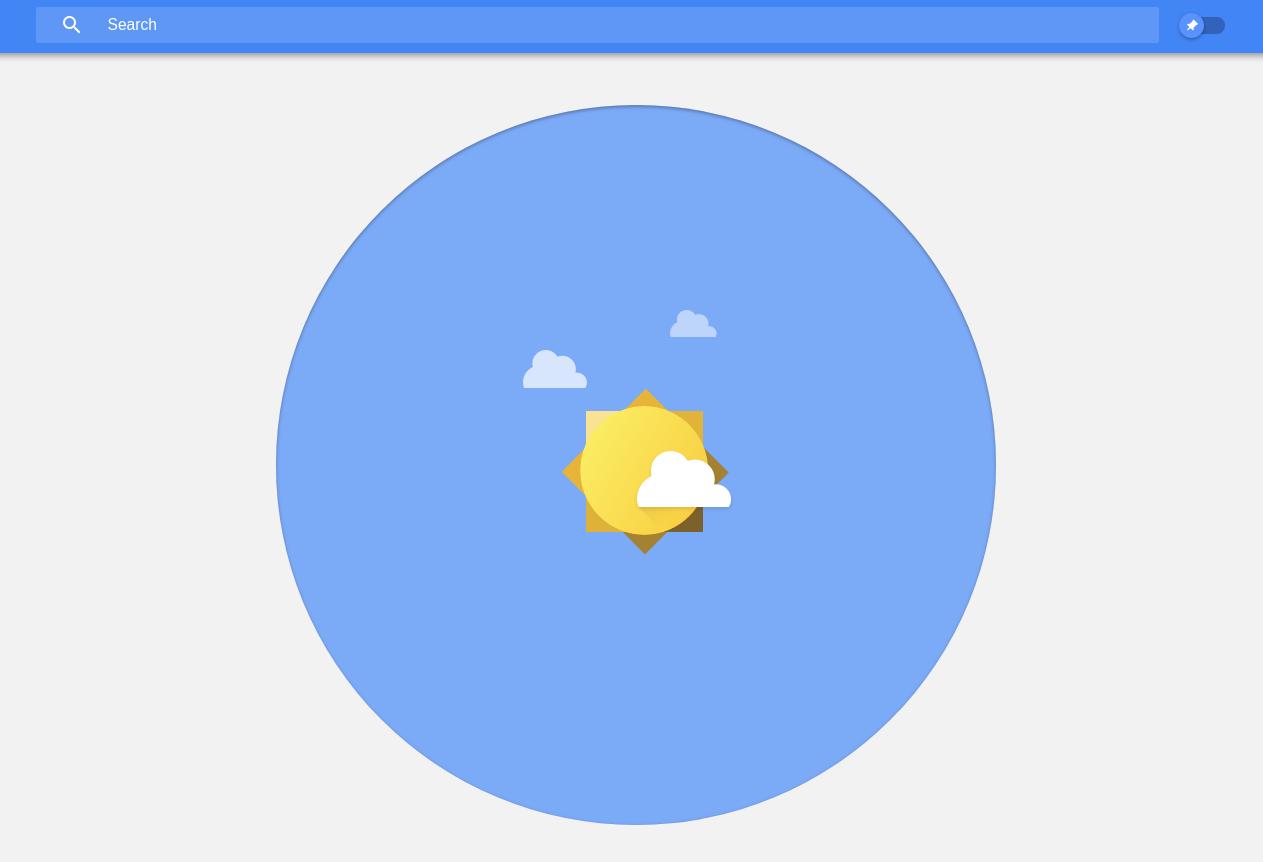 When all your emails were archived, Inbox would show a picture of a sun.